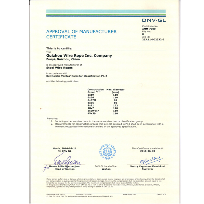 DNV-GL证书